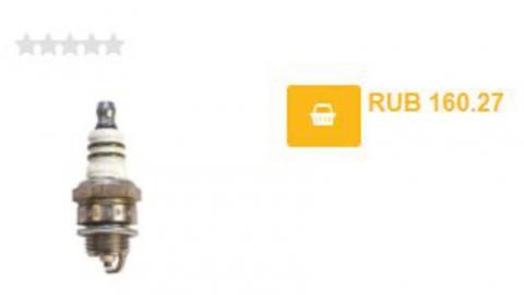 Bosch: почему важно менять свечи зажигания своевременно
