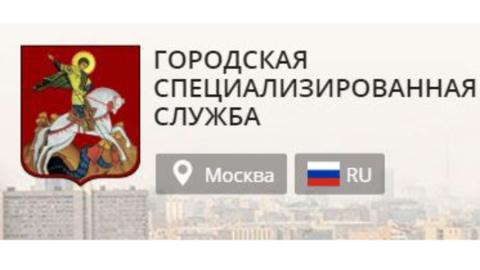 Пособие на погребение в Москве: кому положено и как правильно оформить?