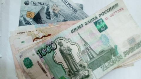 Накопительные пенсии саратовцев повысятся на 9,1%