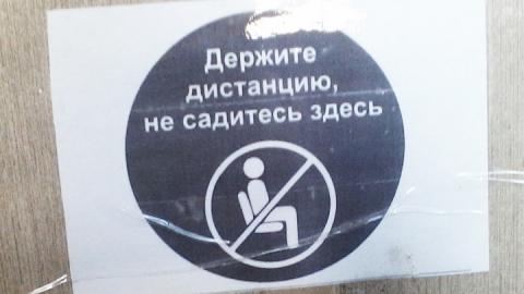 В саратовских автобусах пассажирам советуют оставлять свободные сиденья