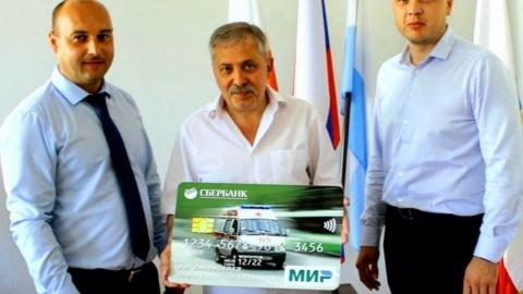 Сбербанк выпустил для Саратовской городской станции скорой медицинской помощи кампусные карты