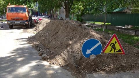 Несколько дней во Фрунзенском районе будут перекрыты два участка дороги