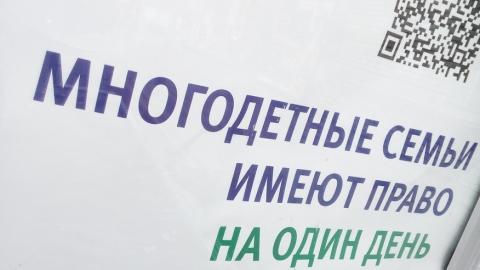 Саратовцы продолжают подавать заявления на 10-тысячные выплаты