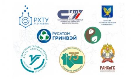 В новом учебном году в Саратовской области откроются первые «Менделеевские классы»