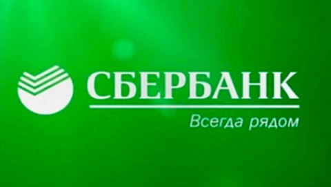 С начала года более 70% потребительских кредитов в Сбербанке саратовцы оформили онлайн