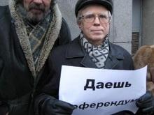 ТИК отказала в проведении референдума о присоединении Балашова к Воронежской области
