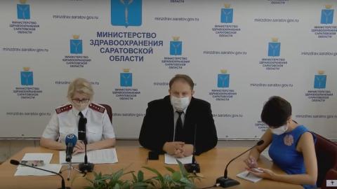 Новых смертей от коронавируса в Саратовской области нет