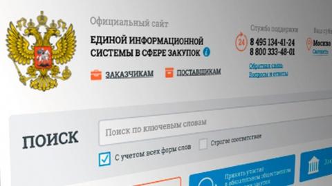 Саратовская область вновь в лидерах по прозрачности госзакупок
