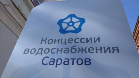 Рейтинг районов города по оплате услуг КВС