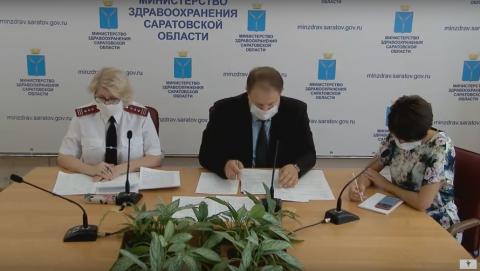 Минздрав: от коронавируса в Саратовской области скончались два медработника