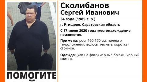 Житель Ртищево пропал в Саратовской области