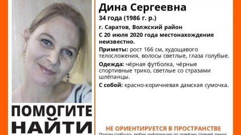 Беспомощная саратовчанка пропала в Волжском районе