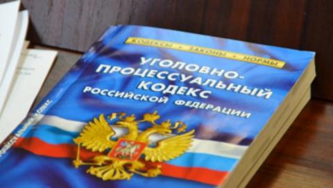 Тело женщины с тяжелыми травмами нашли в селе Ровенского района