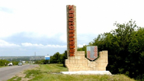 Житель Красноармейска признался в случайном убийстве престарелой сожительницы