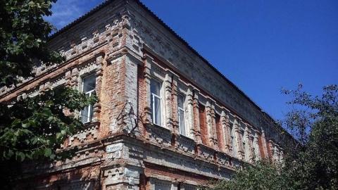 Здание балашовского телеграфа признано объектом культурного наследия