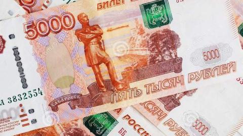 В Саратове задержаны сбытчики фальшивых пятитысячных купюр