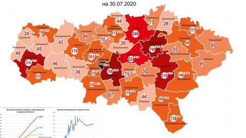 Обновлена карта распространения коронавируса