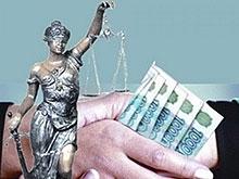 Сотрудница Росстандарта попалась на взятке в 40 тысяч рублей