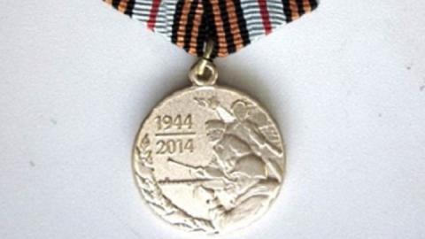 Ершовец украл у 97-летней бабушки медали за взятие Кёнигсберга и освобождение Беларуси