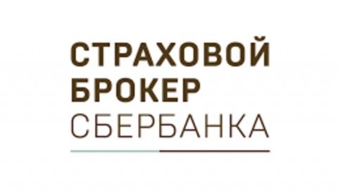 Два студента из Саратова стали победителями и призерами IV Международной олимпиады по страхованию