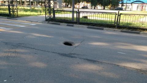 Саратовцы жалуются на дорожные «сюрпризы»