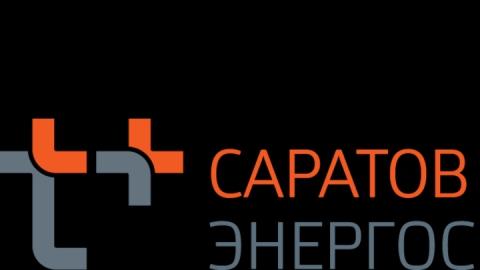 Саратовским 42 организациям грозит отключение ГВС из-за долгов