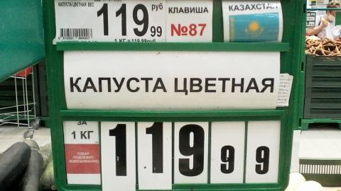 Саратовские гипермаркеты бьют рекорды по ценам на сезонные овощи