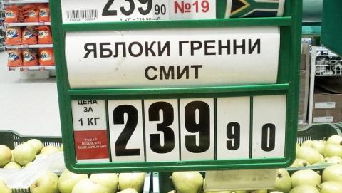 Стоимость яблок в Саратове достигла 239 рублей за килограмм
