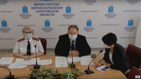 Коронавирусом заразились 1243 медработника Саратовской области