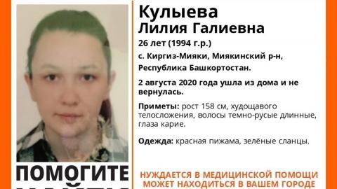Саратовцы ищут нуждающуюся в помощи жительницу Башкортостана