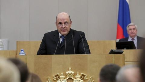 Саратовские медучреждения получат дополнительные 362 миллиона рублей