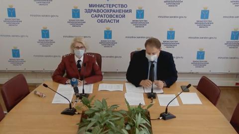 Умерли 524 зараженных коронавирусом жителя Саратовской области