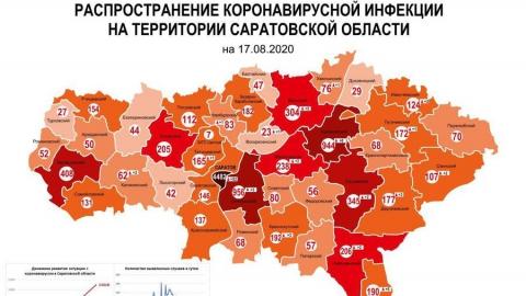 Более 50 жителей Саратова сегодня узнали о заражении COVID-19