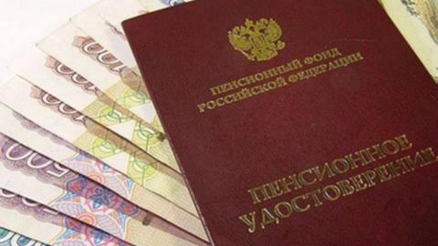 Саратовским получателям двух пенсий платят более 30 тысяч рублей