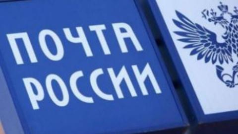 Почтовый работник из Ровенского района присвоила более 290 тысяч рублей