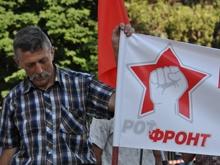 В День России левопатриоты митинговали против праздника