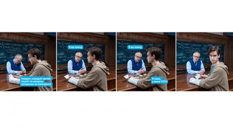 Реклама Yota посмотрит на своих зрителей