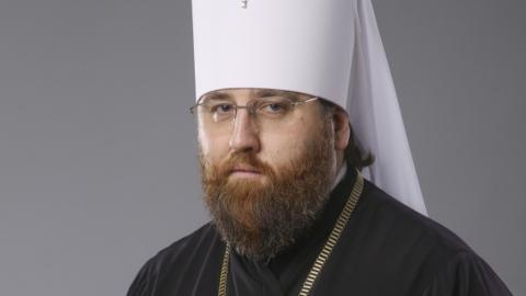 Новым митрополитом Саратовским и Вольским стал Игнатий