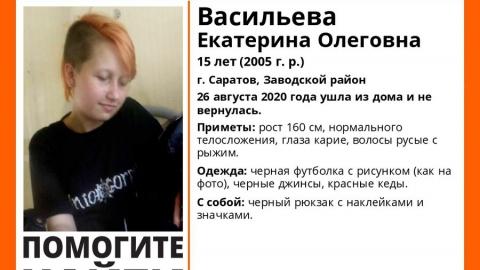 Пропавшая в Заводском девушка-подросток нашлась живой