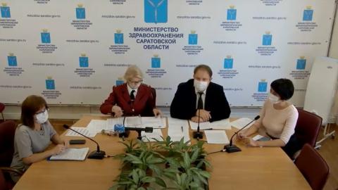 «Молодая пациентка» скончалась от коронавируса в Саратовской области