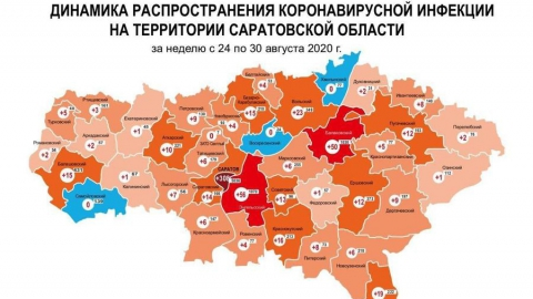 307 жителей Саратова заразились коронавирусом за неделю