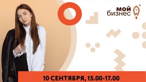 Предпринимателей Саратова научат работать с блогерами