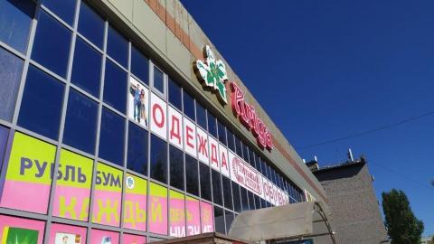 В поисках лучшего рынка: спрятанные в многоэтажках помидоры по 15 рублей