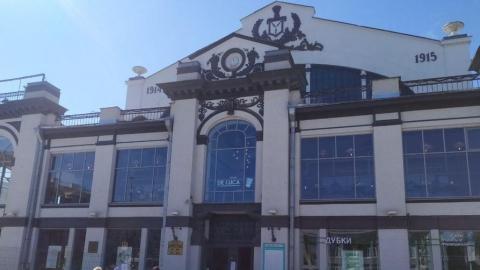 В поисках лучшего рынка: модные носки, «Б.Ю. Александров» и рекордно дешевая колбаса в историческом здании