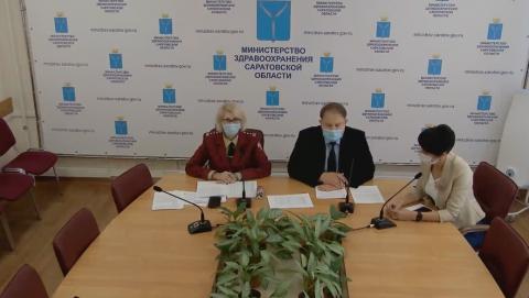 Коронавирус обнаружен в десяти школах Саратовской области