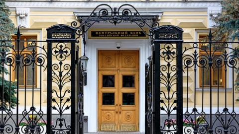 Саратовцы жалуются в Центробанк на ОСАГО и микрозаймы