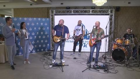 «Музыкальный энергетик»: зрители выберут лучшую группу и получат призы от Балаковской АЭС
