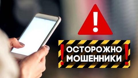 Жители Саратовской области относят мошенникам по миллиону в день