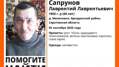 Потерявший память пенсионер пропал в Аркадаке
