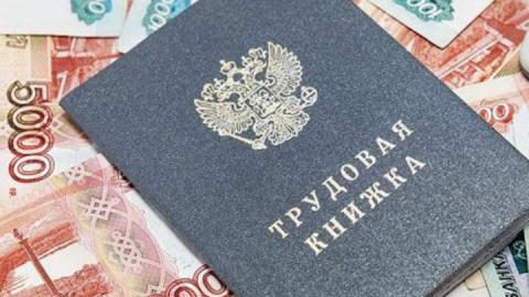 Саратовские безработные не получат пособия «из-за Москвы»